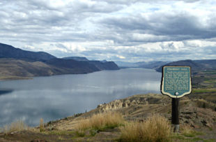 Kamloops Lake - HER