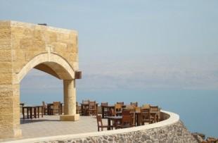 Dead-Sea-Panorama-Complex-Visit-Jordan1