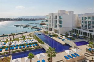 Hyatt Regency Aqaba