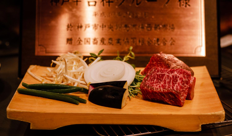 Indulge in kobe beef in kobe