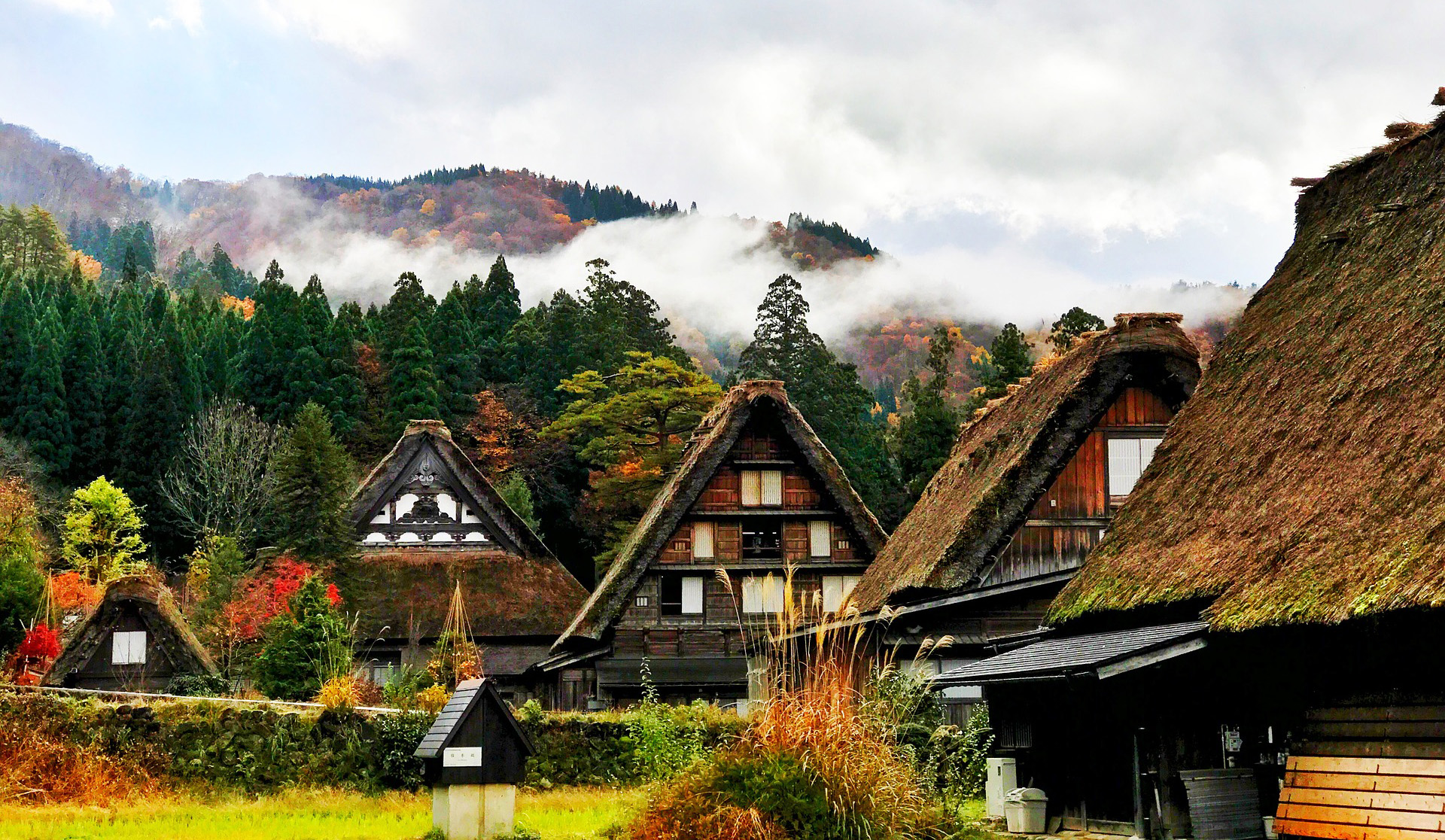Shirakawago Japan heritage site