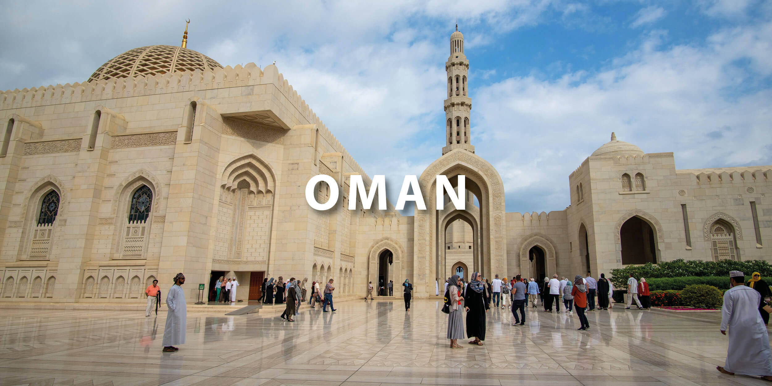 Where you can go now Oman